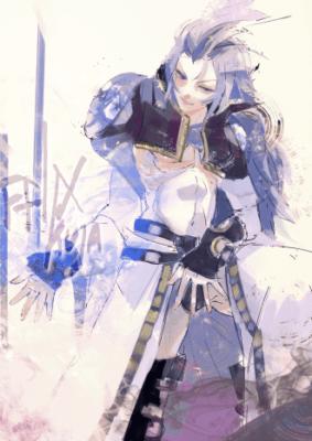 Illustration d'Ishida de Kuja de Final Fantasy IX