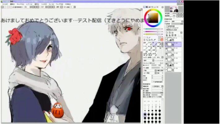 PaintTool Sui Ishida