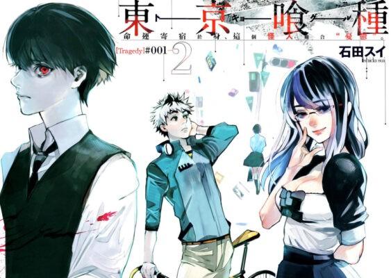 Remake 1er chapitre Tokyo Ghoul