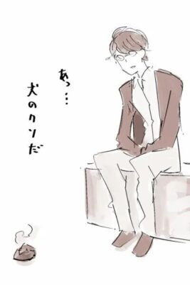Représentation de Sui Ishida